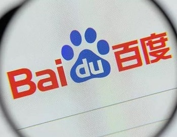 Free Baidu Account 2020 | Free Accounts And Passwords